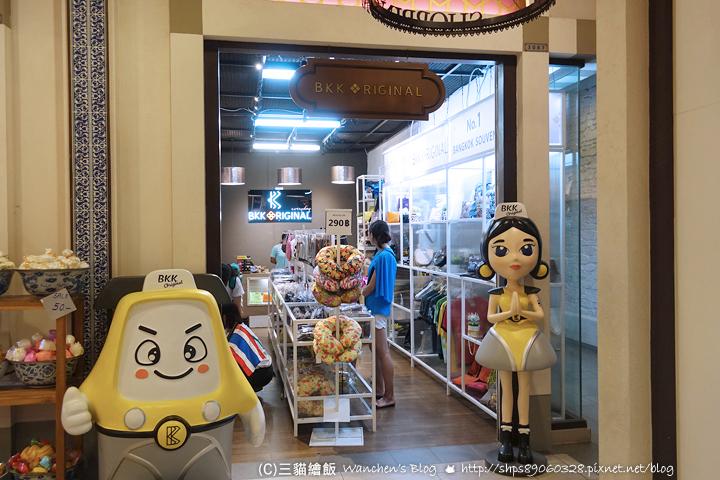 曼谷包 bkk original