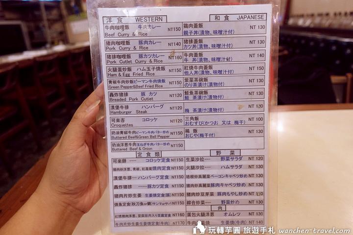bamboo-leaves-menu-01