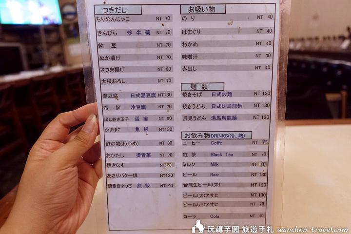 bamboo-leaves-menu-02