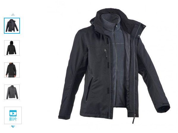 decathlon-jackets-8343503