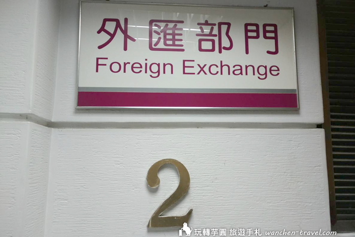 foreign-exchange