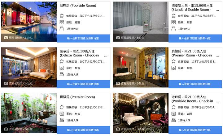 mulan-motel-taipei-room