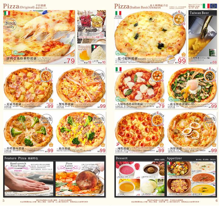 saliya-menu-03
