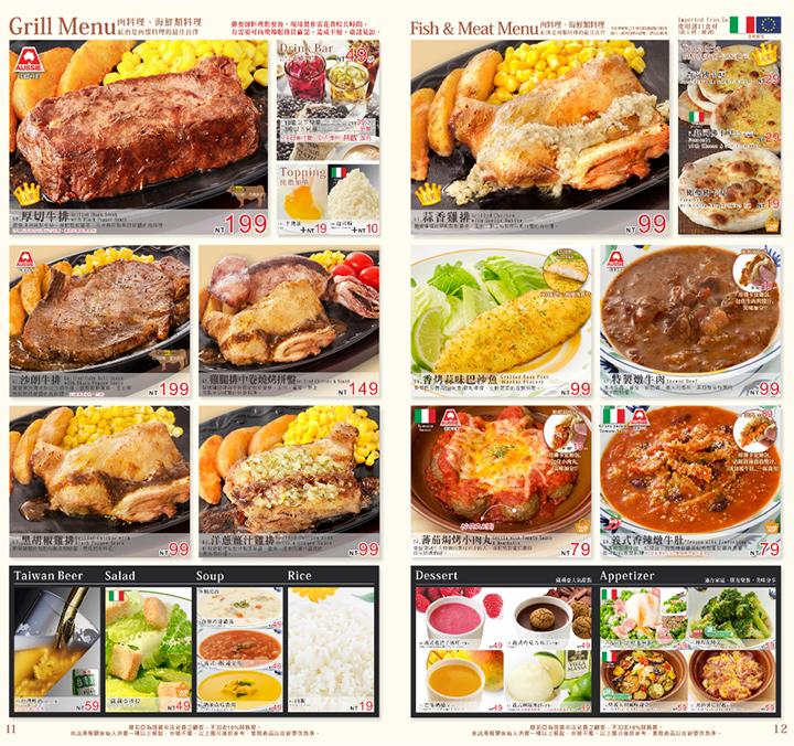 saliya-menu-06