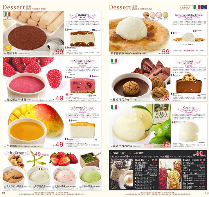saliya-menu-07