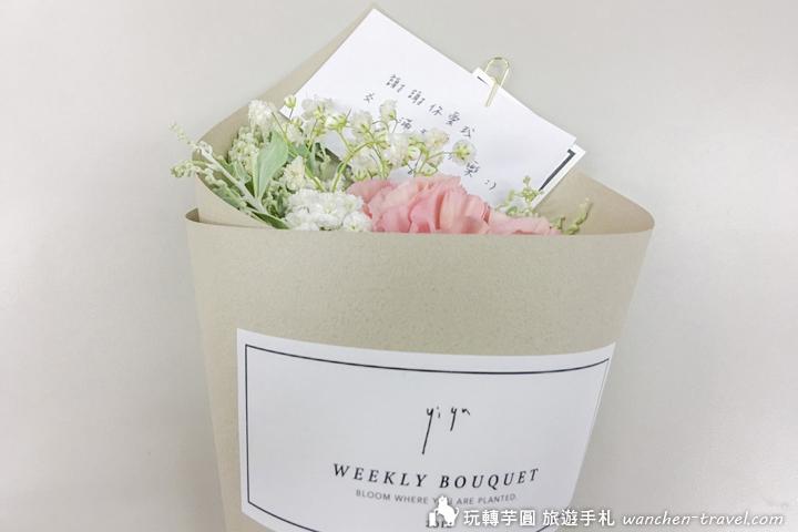 20181030-yiyu-flower_181126_0004