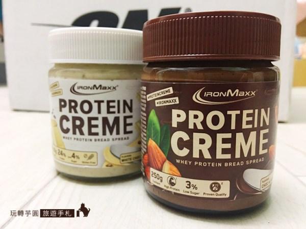 Ironmaxx高蛋白巧克力醬
