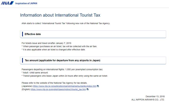 ana-tourist-tax