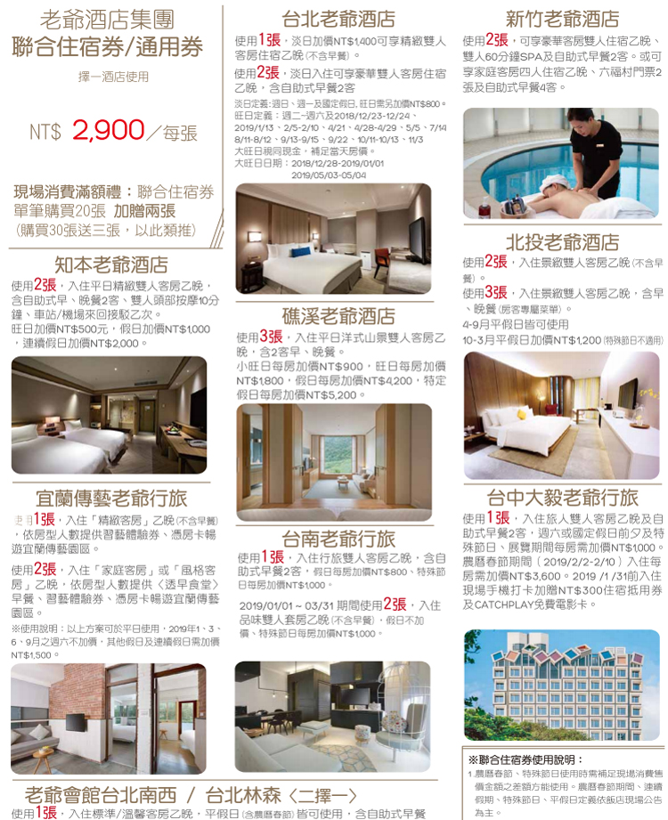 hotelroyal-hotel-itf-01