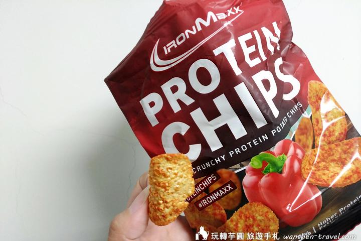 ironmaxx-protein-cookie