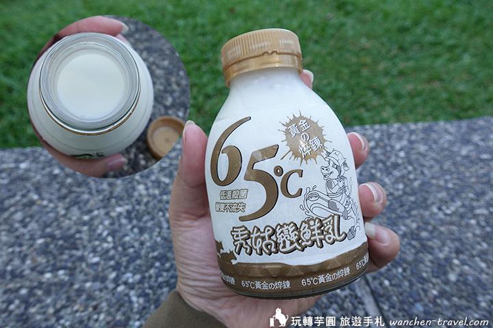 jjfarm-milk