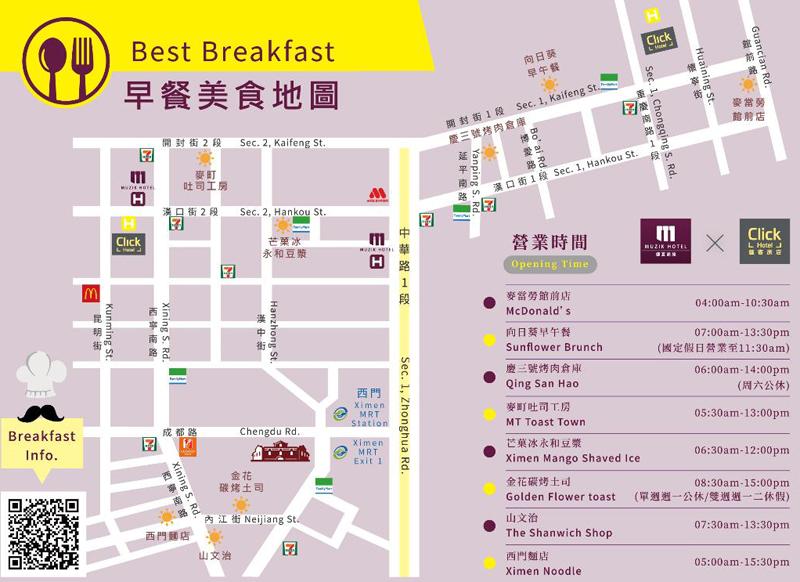 muzik-hotel-breakfast