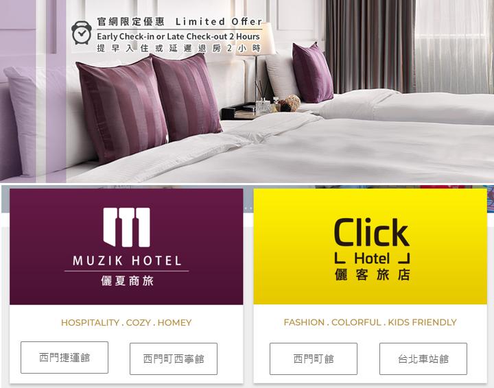muzik-hotel-logo