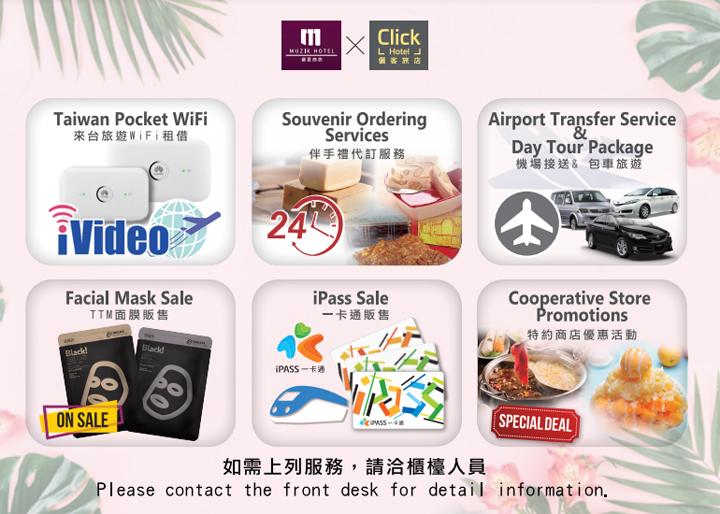 muzik-hotel-service