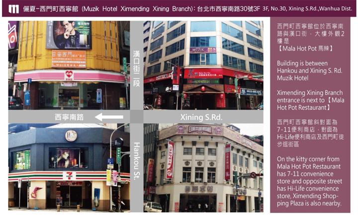 muzik-hotel-ximending-xining-map-02
