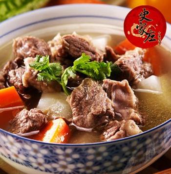 rakuten-new-year-food-01
