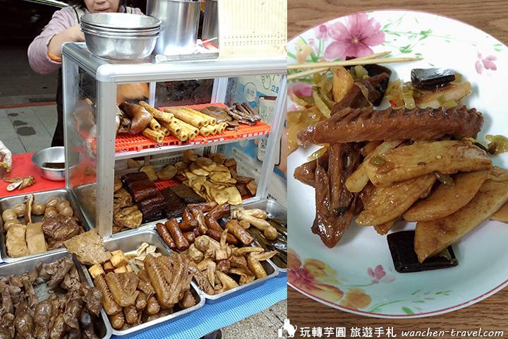 shuanglian-luwei