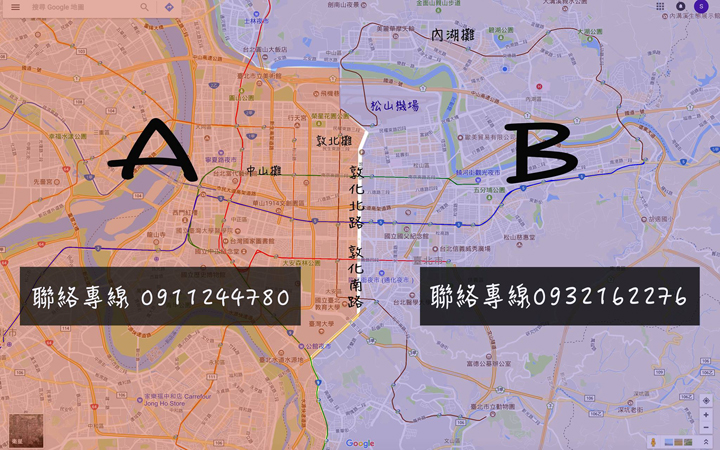 vegshifu-map