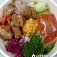 拾福青果 台北健康便當 適合健身與喜歡清爽的你