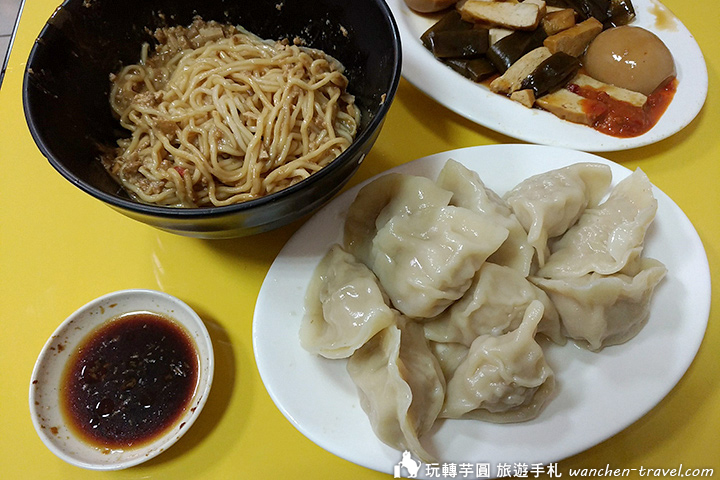 wang-dumpling