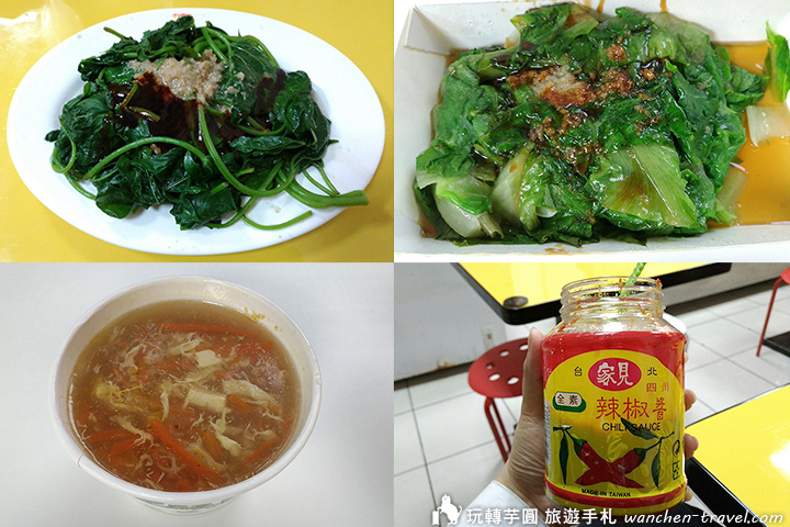wang-dumpling_181215_0019