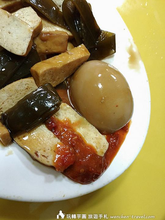 wang-dumpling_181215_0043