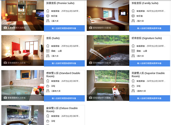 yufuin-hot-spring-room