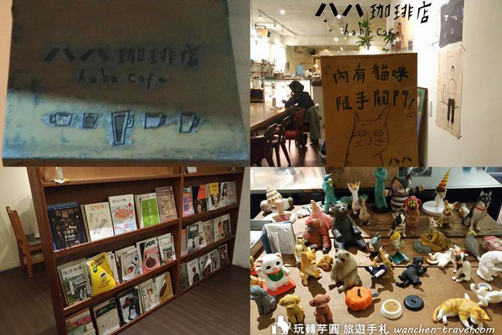 haha-cafe_190117_0021