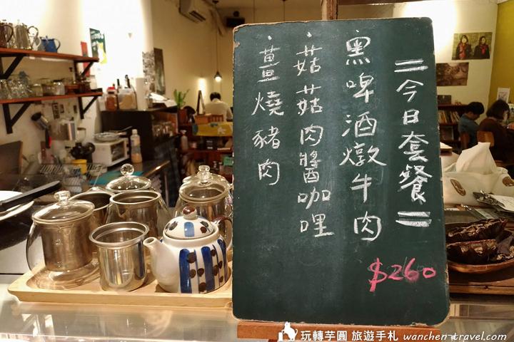 haha-cafe_190117_0028