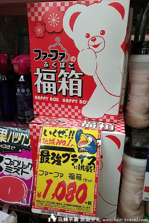 jp-osaka-item_190105_0050