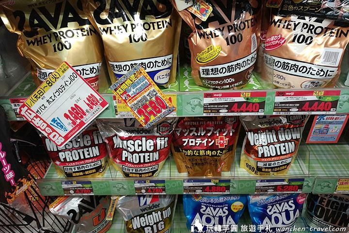 jp-osaka-item_190105_0057