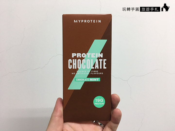 my-protein-proten-chocolate-1