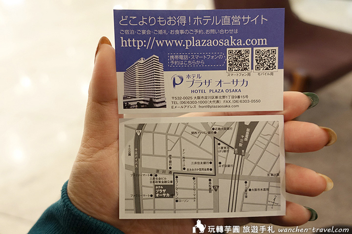 plazaosaka-map