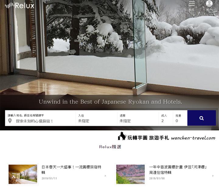 relux-website-03