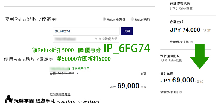 rlx-jp-21264-11