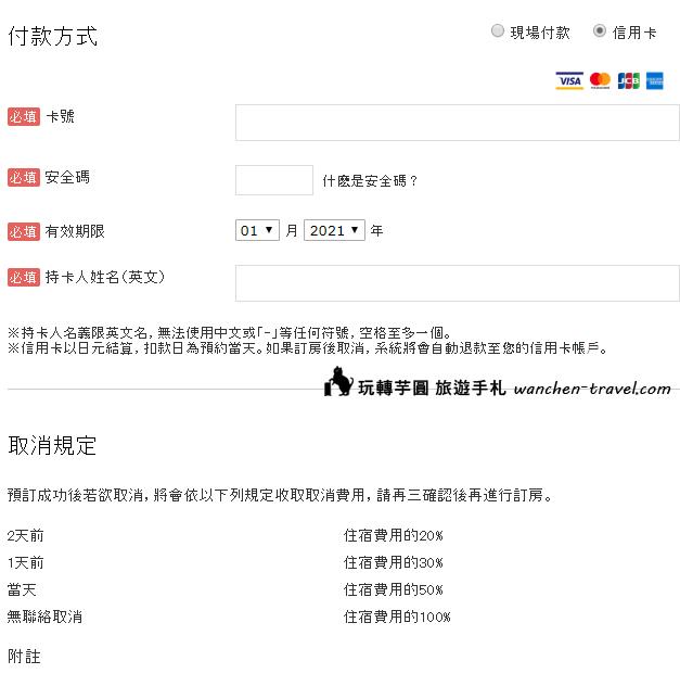 rlx-jp-21264-12