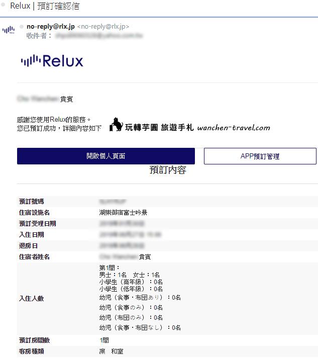 rlx-jp-21264-18