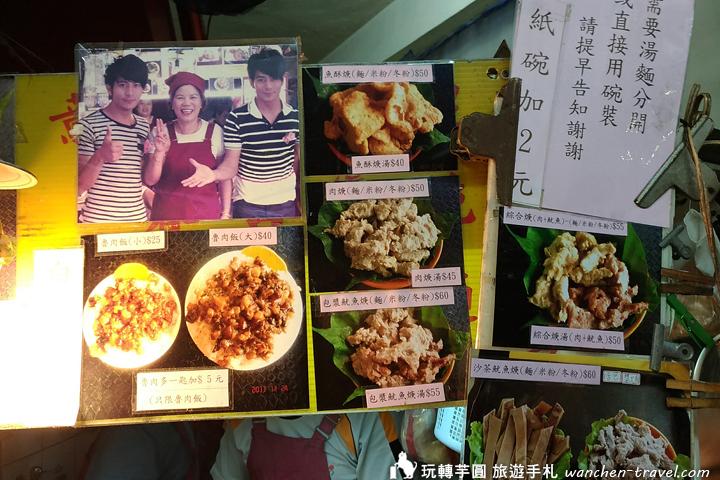 shuanglian-noodle_190117_0011