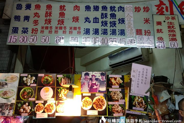 shuanglian-noodle_190117_0015