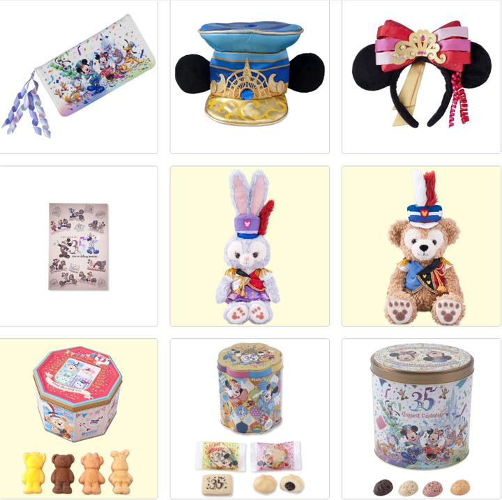 tokyodisneyresort-35-goods-02