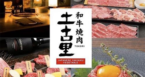 04-ueno-barbecue-tokori-01