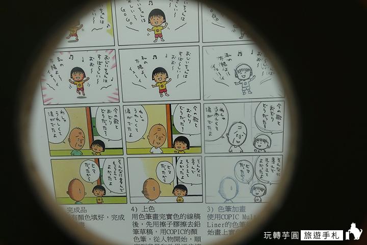 chibi-maruko-chan-taiwan-(56)