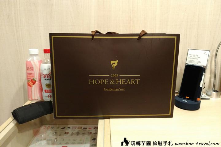 hopeheart_190223_0008
