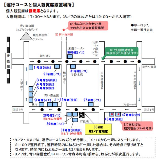 japan-nebuta-05