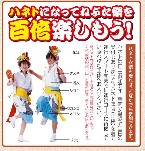 japan-nebuta-09