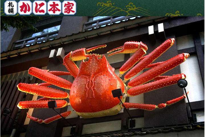 nagoya-cuisine-09