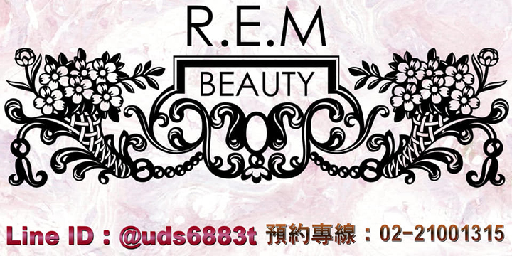 rembeauty-nail-logo