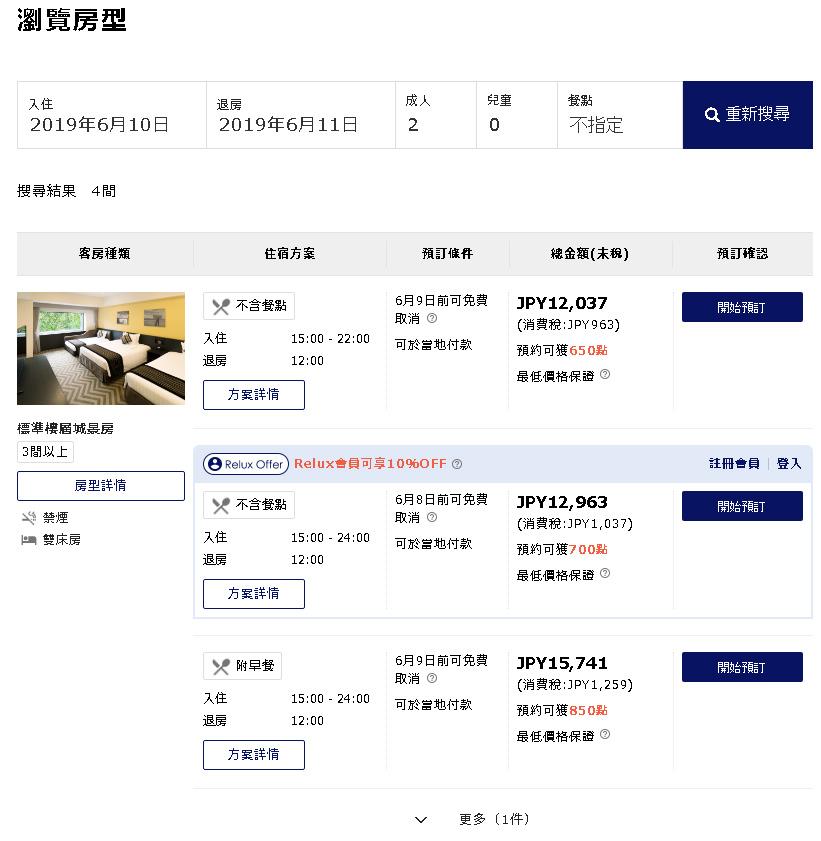 rlx-jp-1463-05