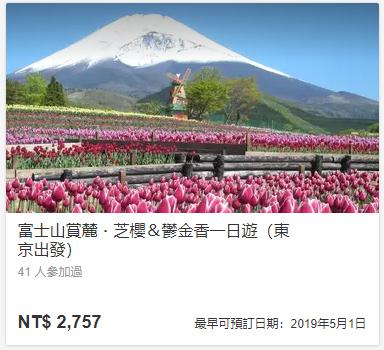 sakura-2019-03