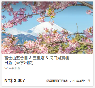 sakura-2019-04